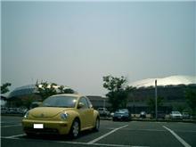 アクアドーム熊本