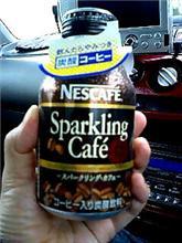 南東北MTGでの缶コーヒー