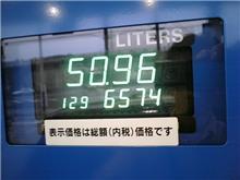燃費の記録簿(43回目)