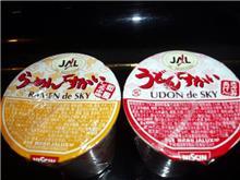 JALのカップヌードル