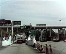 高速入口・・
