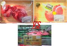 精選 和牛VSまぐろ珍味 あなたならどれを選ぶ!?