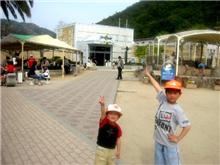 渋川海洋博物館へ行きました