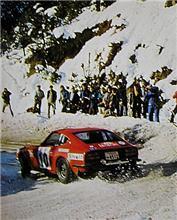 氷雪 240Zモンテで闘う