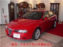 私の好きな車その36~アルファロメオ156~