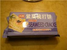 こんな所に日本語が