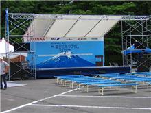 『Mt.富士ヒルクライム 正式記録タイム』