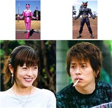 「タイムレンジャー」ピンクと「仮面ライダー」ギルスが結婚
