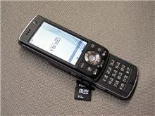 携帯の機種変更+α