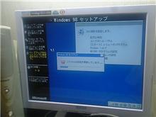 PCセットアップ