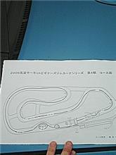 筑ビTC1000ラウンドコース図