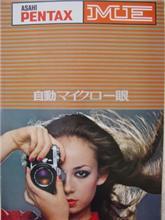 レトロカメラ11