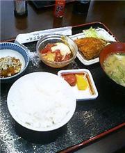 昼飯ぢゃ!