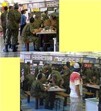防衛 出張中のヒトコマ・・・昼ご飯で同席する!?