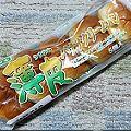 薄皮バナナクリームパン