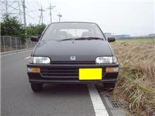 通勤専用車!?