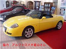 私の好きな車その41~フィアットバルケッタ~