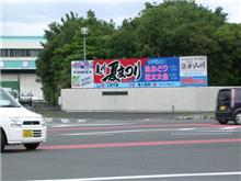 亀川夏祭り(^^v