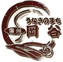 7月23日は「土用の丑の日」…岡谷と韓国の事情!