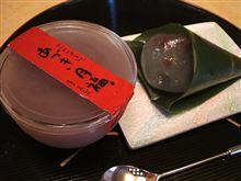 「菜の花」というお店の和菓子