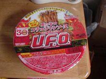 UFO 夏の辛口コチュジャンソース