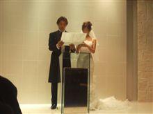 イイ結婚式でした