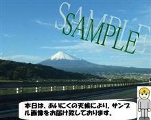 今日富士山060730