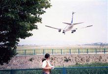伊丹空港 1
