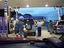 値上げ前、駆け込み給油