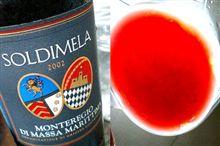 御酒:SOLDIMELA 2002 赤