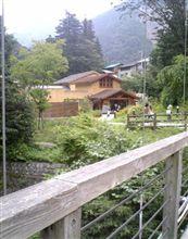 村のスベスベ温泉