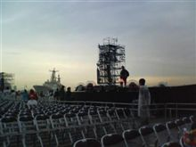 YOKOHAMA STAR-SHIP