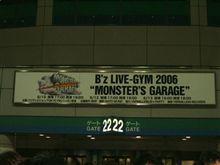 B'z LIVE-GYM 2006!!