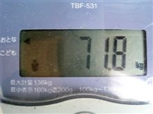 第7回体重報告&8月15日のおはよん(・∀・)ノ