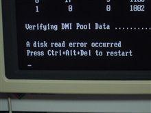データ消失かも?