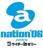明日 a-nation06' in 兵庫
