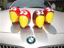 BMW Q4