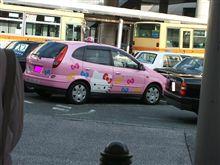 キティさんのタクシー♪