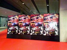 ワイルドスピードX3 ジャパンプレミア