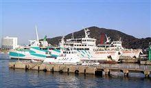 伊良湖→鳥羽の船旅