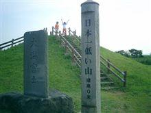 ビーサンで富士登山!?