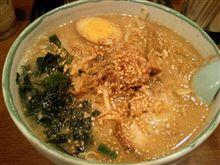 夕食@こだわり味噌らーめん「極(きわみ)」