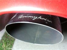 Tommykaira GT-R マフラー