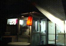 長崎屋のラーメン