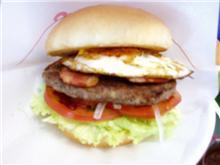 ホントのハンバーガーとは、こういうモノさ。 一個千円!のモスバーガー「匠味十段」