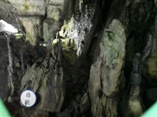 日原鍾乳洞に行ってきました