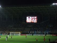 ベガルタ仙台×横浜FC サッカーJ2 2006 第35節 ユアテックスタジアム仙台(宮城県)