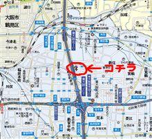 ■明日は東大阪Pにて定例会~■