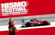 NISMO FESTIVAL 2006