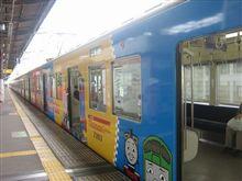 京阪電車のきかんしゃトーマスとなかまたち♪
